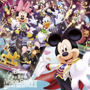 Disney 声の王子様  Voice Stars Dream Selection II/V.A.