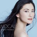 Vocalise/田中彩子