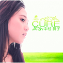 CURE/中村舞子