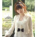 Princess Rose/田村ゆかり