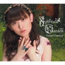 Spiritual Garden/田村ゆかり