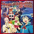 Magical Babyrinth (マジカル・バビリンス)/DA PUMP