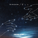 We are the one / ずっと/DOBERMAN INFINITY