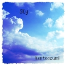 Sky/kentoazumi