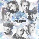 冬空 / White Wings/三代目 J Soul Brothers from EXILE TRIBE