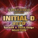 SUPER EUROBEAT presents INITIAL D Second & Third Stage SELECTION/V.A.