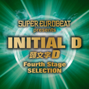 SUPER EUROBEAT presents INITIAL D Fourth Stage SELECTION/V.A.