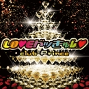 LOVEドッきゅん(ハート記号)/CLUB PRINCE