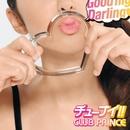 チューナイ!!/CLUB PRINCE