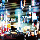 Neon/Cony-Leon the Dramatic