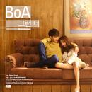 そんな君(Disturbance)/BoA