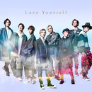 Love Yourself/SOLIDEMO