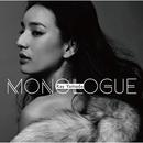 MONOLOGUE/Ray Yamada