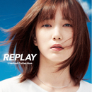 REPLAY ~Limited Collection~/V.A.