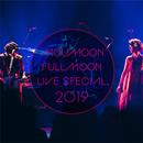 FULLMOON LIVE SPECIAL 2019 ~中秋の名月~ IN CULTTZ KAWASAKI 2019.10.6/moumoon