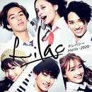 テレパシー/Hello ~2020~/恋ステバンド「Lilac」