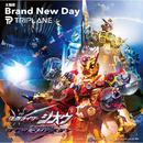 Brand New Day/TRIPLANE