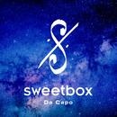 ダ・カーポ/Sweetbox