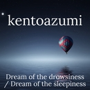 Dream of the drowsiness / Dream of the sleepiness/kentoazumi