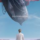 NAMANANA (Remix)/LAY