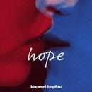 hope/マカロニえんぴつ