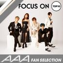 AAAファンが選ぶ集中したい時に聴きたい曲TOP10/AAA
