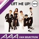 AAAファンが選ぶモチベーションを上げたい時に聴きたい曲TOP10/AAA