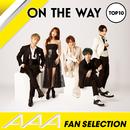 AAAファンが選ぶ通勤通学で聴きたい曲TOP10/AAA