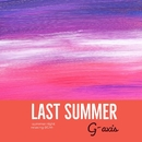 Late summer-relaxing BGM-/G-axis sound music