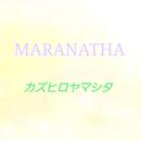 MARANATHA/カズヒロヤマシタ