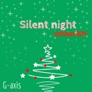 Silent night~christmas BGM~/G-axis sound music