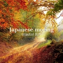 Japanese morning -relaxation BGM-/G-axis sound music