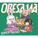 「ざしきわらしのタタミちゃん」主題歌「CATCH YOUR SWEET MIND」/ORESAMA