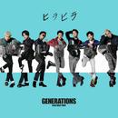 ヒラヒラ/GENERATIONS from EXILE TRIBE