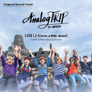 Come a little closer (Sung by LEETEUK, SHINDONG, EUNHYUK, DONGHAE) [Analog Trip (YouTube Originals Soundtrack)]/SUPER JUNIOR