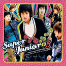 Super Junior05/SUPER JUNIOR