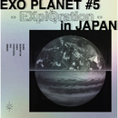 BIRD (EXO PLANET #5 - EXplOration - in JAPAN)/EXO-M