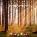 Strong Heart/kentoazumi
