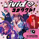 Merry Birthday! (1st Live Tour 2019.12.22@Zepp Divercity)/芹澤 優