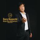 Goro Noguchi Debut 50th Anniversary ~since1971~/野口五郎