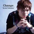 Change/牛島隆太