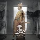 Jade/LAY