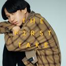 青春と一瞬(Strings ver.)From THE FIRST TAKE/マカロニえんぴつ