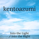 Into the Light / Into the Right/kentoazumi