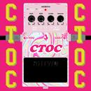 CTOC/Rhythmic Toy World