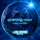 starting over ~one world~/三代目 J Soul Brothers from EXILE TRIBE