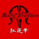 紅蓮華/MARTY FRIEDMAN
