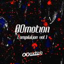 00motion Compilation vol.01/Various Artist