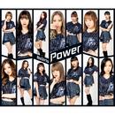 Power/BsGirls
