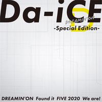 ハイレゾ/DREAMIN' ON/Da-iCE